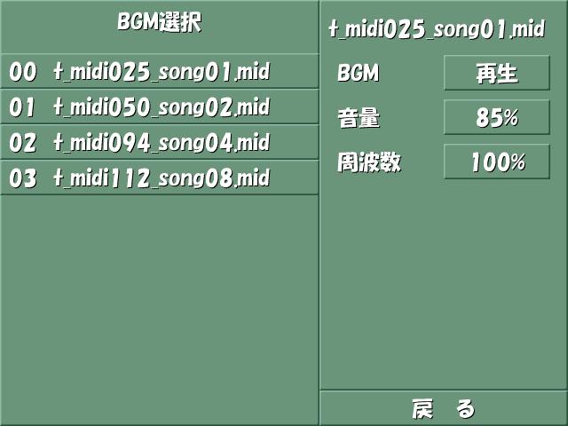 お絵かきパズル★無限大_SS14