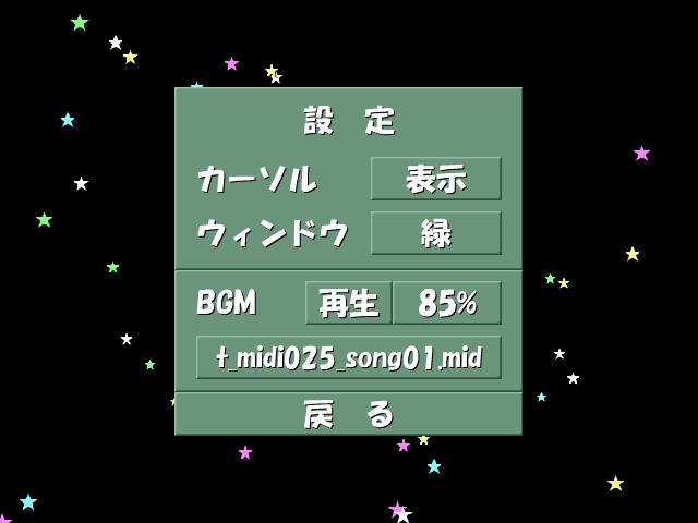 お絵かきパズル★無限大_SS13