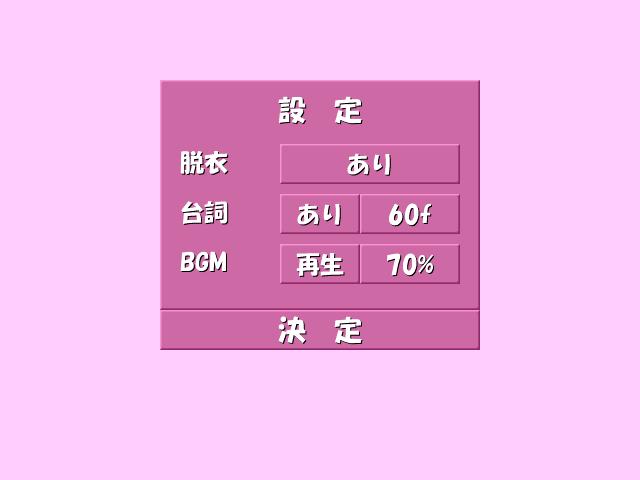 対戦★神経衰弱2_SS11