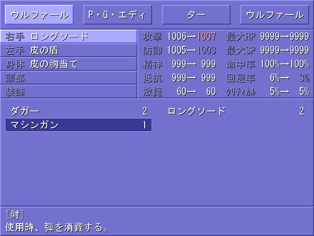 自作システムSS_01