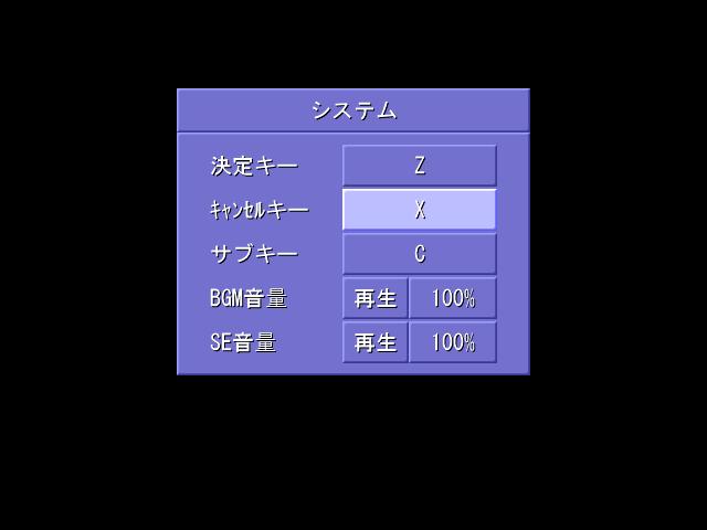自作システムSS_03