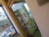 モクトン カルビタンのお店