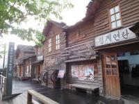 清渓川文化館