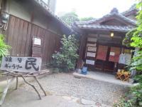 雑貨&ギャラリー 民(みん)