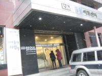 インサアートセンター