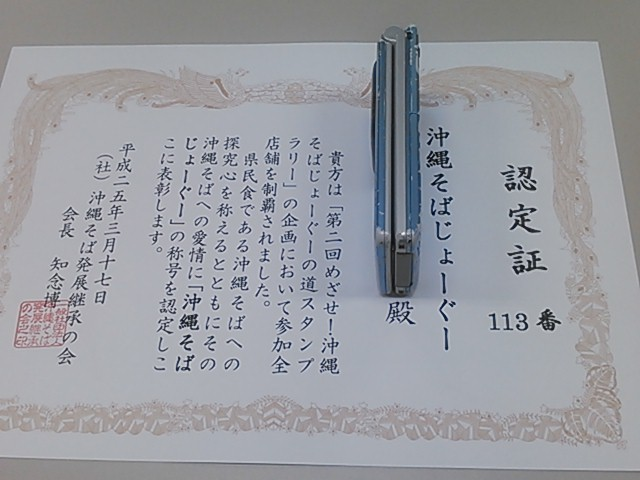 NCM_0086_20130321102031.jpg