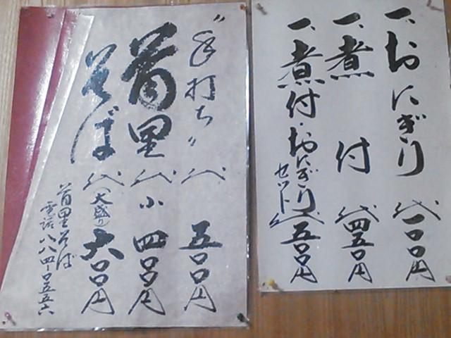 NCM_0112_20130411101921.jpg