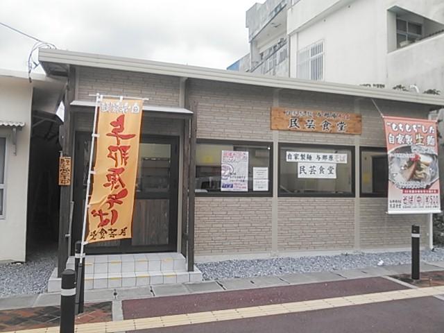 NCM_0333.jpg