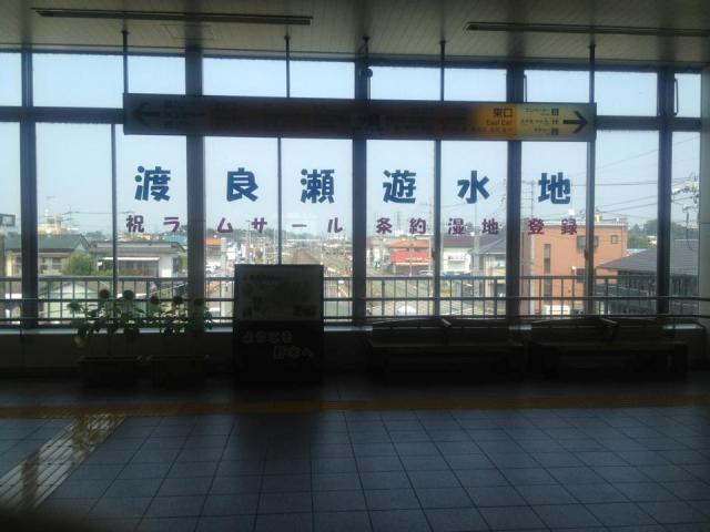 Tochigi_20130809.jpg