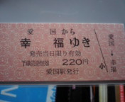 20100224153019