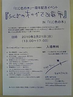 20100318222648