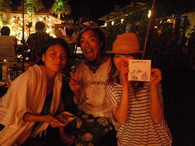 banian_live 170