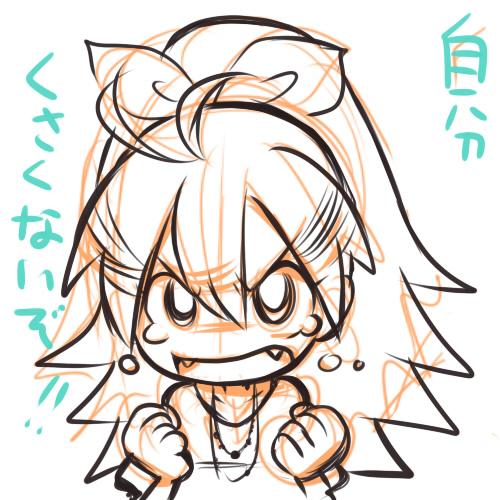 takahibi3.jpg