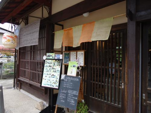 arashiyama-machiya-cafe.jpg