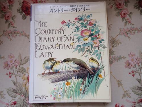 country-diary1.jpg