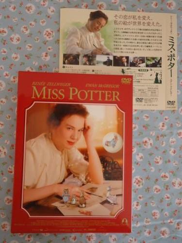 dvd-potter.jpg