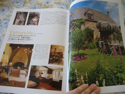 english-garden1.jpg