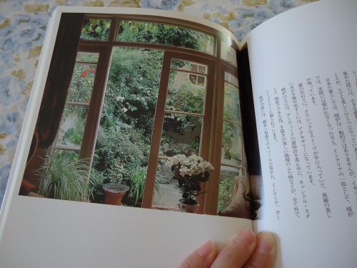 english-garden2.jpg