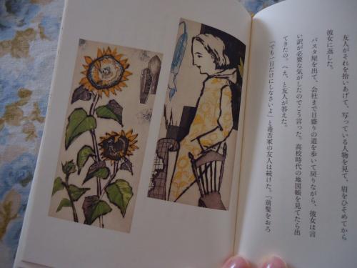 hananoyouna-hito3.jpg
