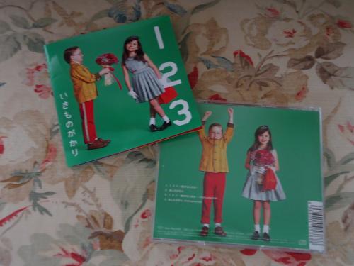 ikimonogakari-cd.jpg
