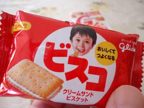 kyouno-oyatsu1.jpg