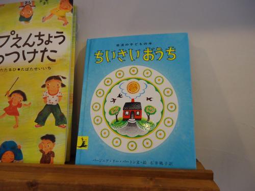 lapin-cafe-books2.jpg