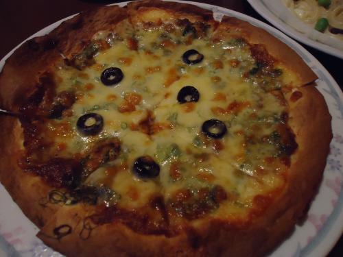 miso-pizza.jpg