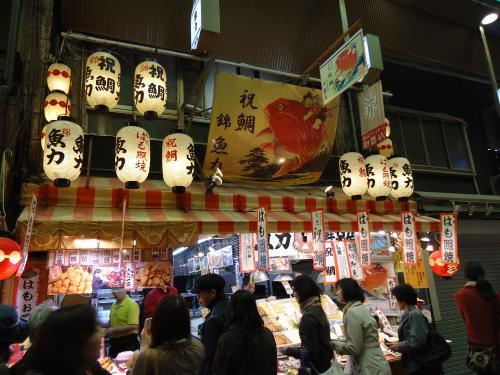 nishikiichiba2.jpg