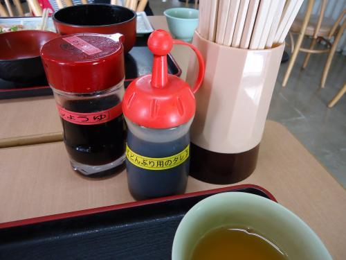 ohashi-to-sauce.jpg
