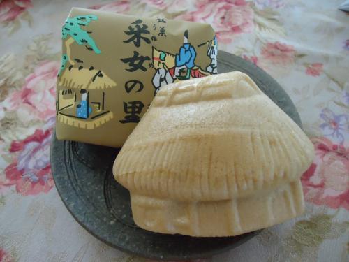oishii-monaka.jpg