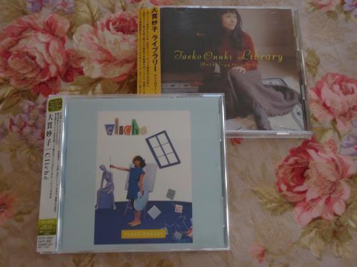 onukitaeko-cd.jpg