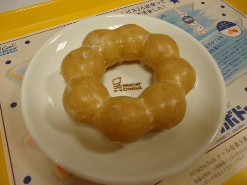 pon-de-lion-donut.jpg