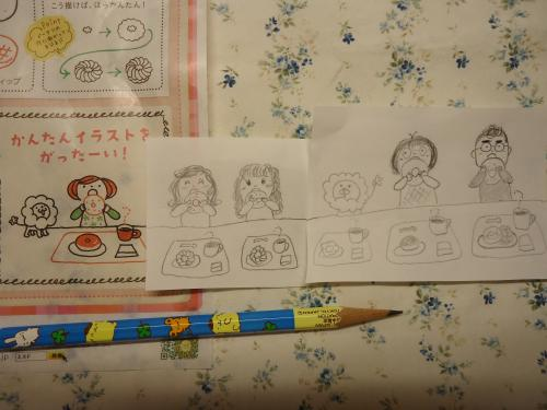 watashimo-kaita3.jpg