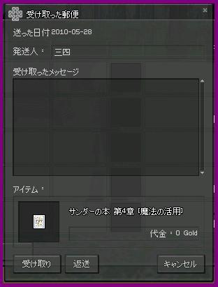 三四さんからの郵送物(;゚Д゚)