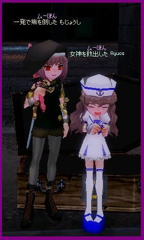 Ryucaちゃんのお洋服がかわいかったですw!