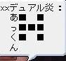 Maple100822_143613.jpg