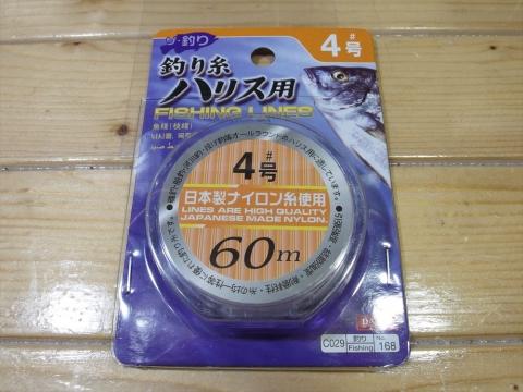 OLY60606_R.jpg