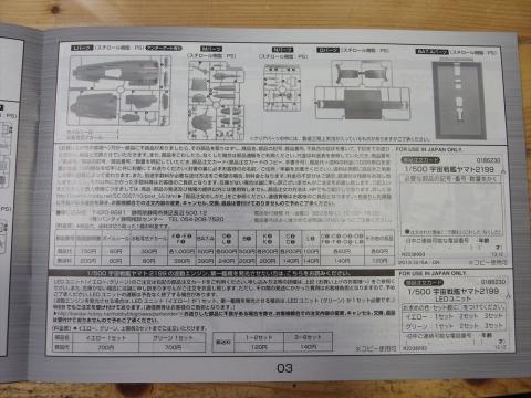 OLY80031_R.jpg