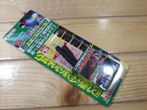OLY80634_R.jpg