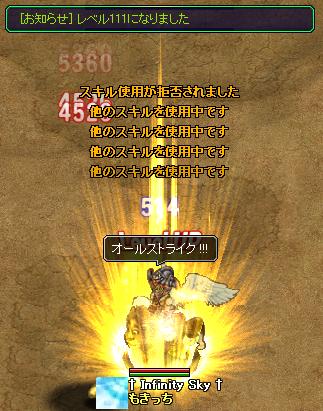 101218_lv111.jpg