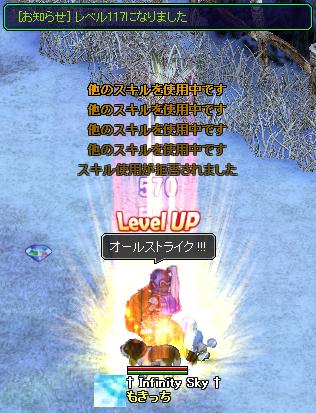 110108_lv117.jpg