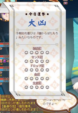 110207_ryugu5.jpg