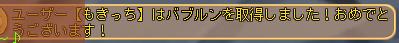110207_ryugu6.jpg