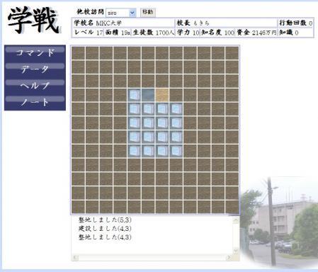 110526_gaku.jpg