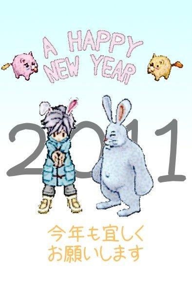 2011_nenga4.jpg