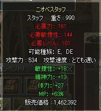 におべ~3