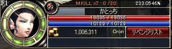 経験値1_k
