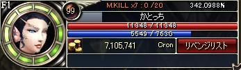 経験値2_k