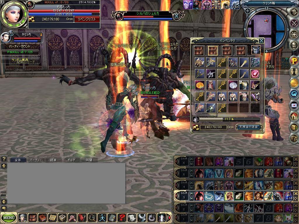 ラコン紫1215