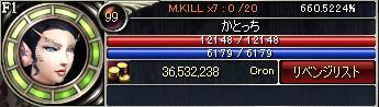 経験値4_k